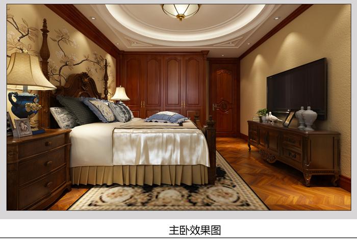 地杰國際城案例效果展示|裝修案例-上海煥心建筑裝潢有限公司