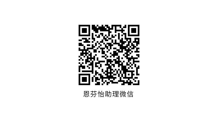 定制详情2.jpg