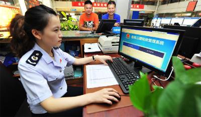 营业执照代办后公司核名通过后,怎么吊销_重庆公司注册|会计代账