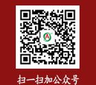 1532576622(1) 副本.png