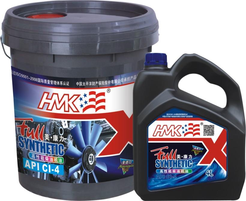 【重汽潤滑油、車用機油】使用知識以及潤滑油的性能說明 公司資訊-山東豪馬克石油科技股份有限公司銷售一部