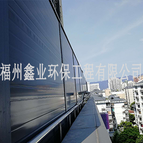 東方百貨隔聲屏工程|噪聲振動項目-福州鑫業環保工程有限公司