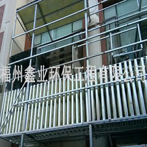 鼓山苑外墻外機噪音治理|噪聲振動項目-福州鑫業環保工程有限公司