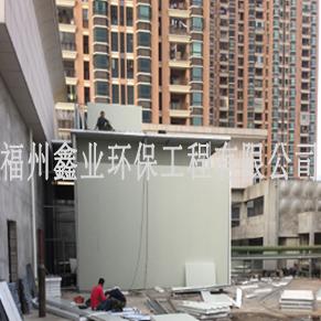 东方名城顶楼冷却塔噪音治理|噪声振动项目-福州鑫业环保工程有限公司