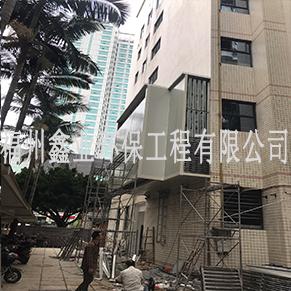 福建省農業發展銀行空調外機降噪減震工程|噪聲振動項目-福州鑫業環保工程有限公司