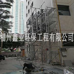 福建省农业发展银行空调外机降噪减震工程|噪声振动项目-福州鑫业环保工程有限公司