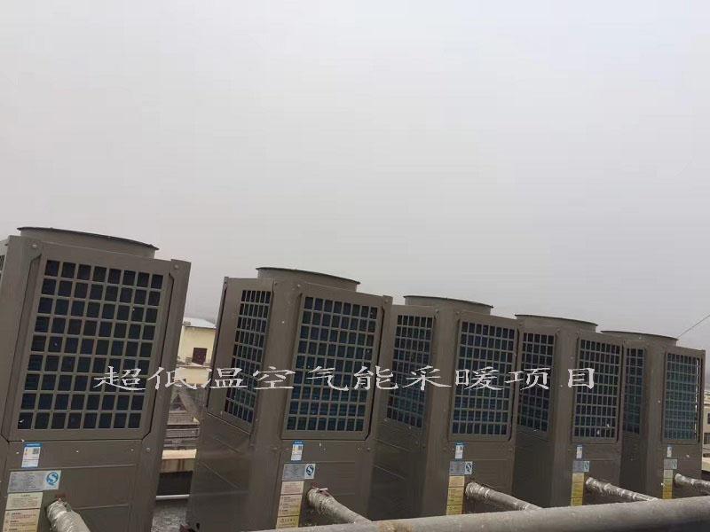 甘肃省陇西县金桥公司办公楼3000平米超低温空气能地暖采暖工程.jpg