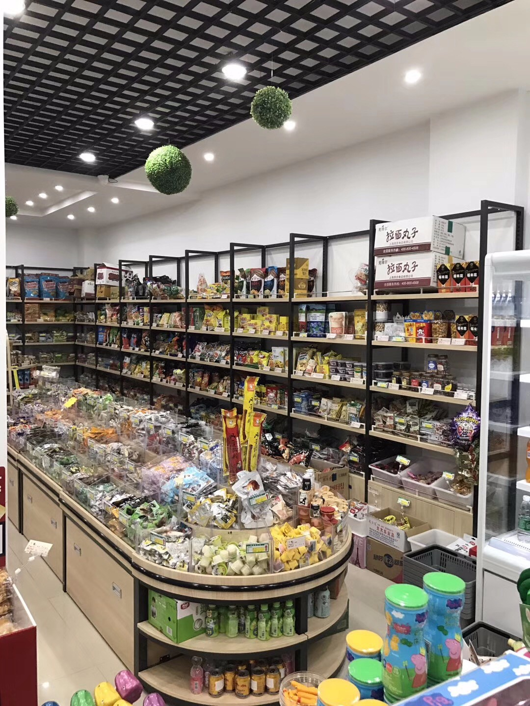 精品钢木货架—零食货架 豪华食品货架-南岸区尧舜展柜制作部