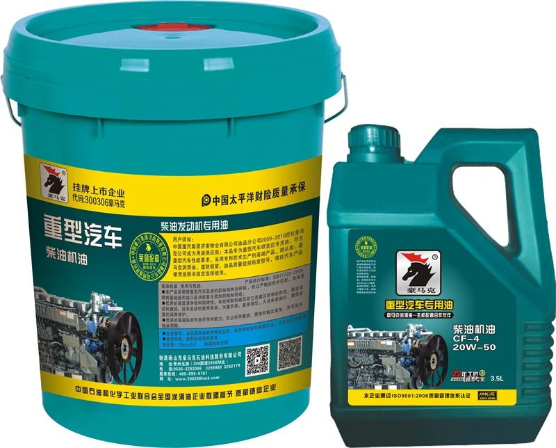 車用潤滑油類型?你知道哪幾種? 產品動態-山東豪馬克石油科技股份有限公司銷售一部