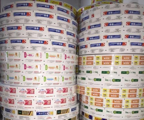 商标印刷出产的留意事项及往后的开展走向_【重庆印刷公司】