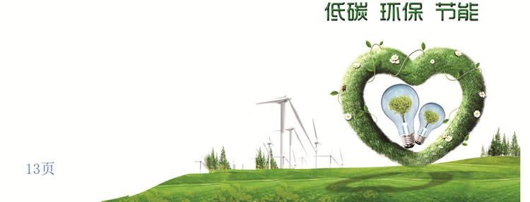 環保節能懶漢數控800平熱風爐 環保懶漢數控熱風爐-沈陽市沈星采暖干燥設備有限公司