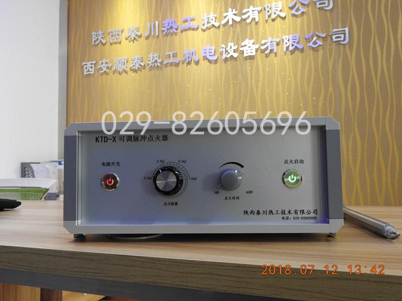 DSCN2260_秦川.jpg