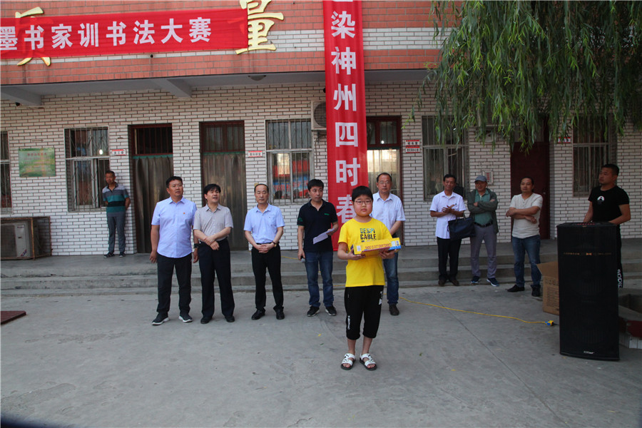 六一书法活动|美影书展赛-汤阴县文化馆