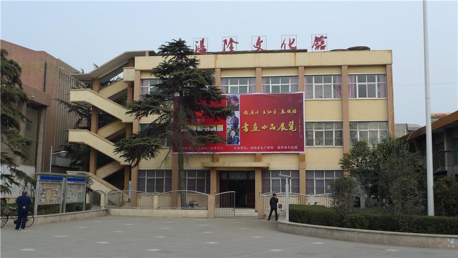 文化馆新春书画展 美影书展赛-汤阴县文化馆