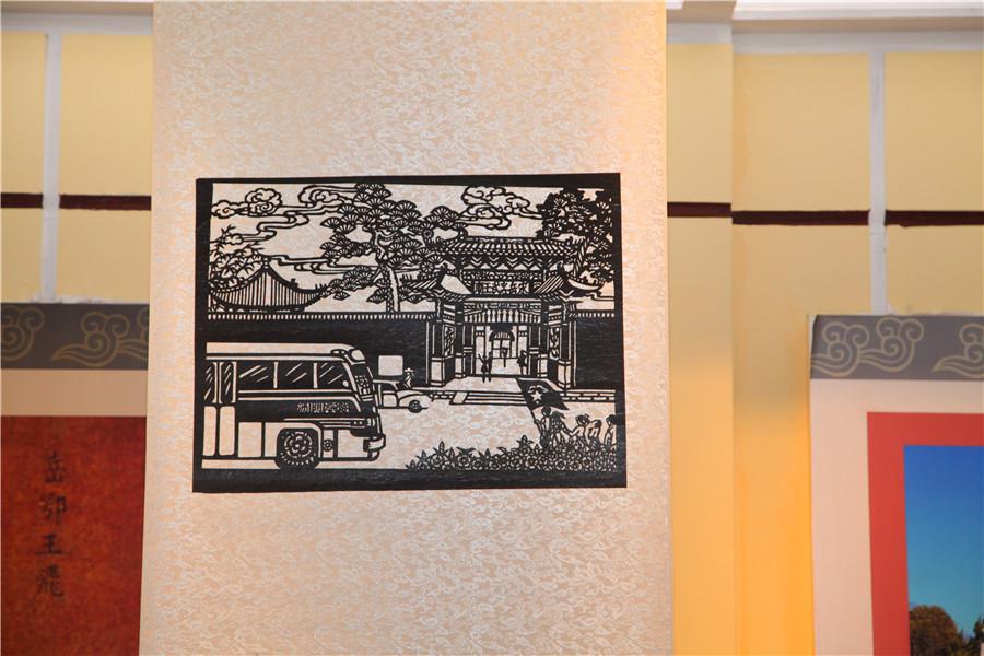 文新杯剪纸展照片文字|美影书展赛-汤阴县文化馆