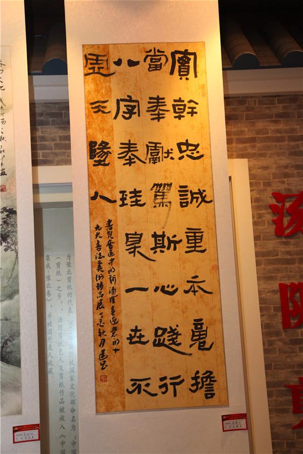 喜迎十九大书画笔会 美影书展赛-汤阴县文化馆