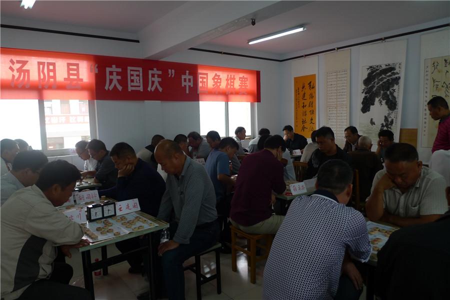 国庆象棋赛|棋艺赛事-汤阴县文化馆