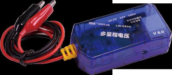 多量程电压.png