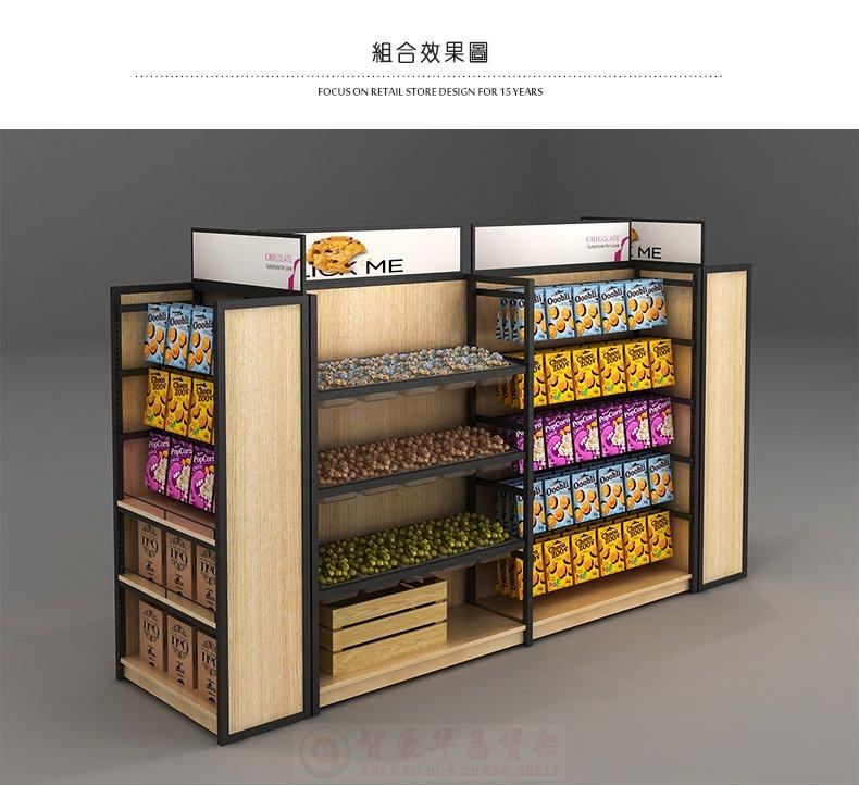 重庆超市货架