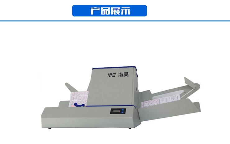 石城县阅读机选择题使用 阅读机多少钱|产品动态-河北省南昊高新技术开发有限公司