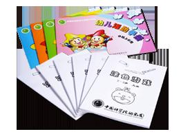 课程介绍 园本课程-中国科学院幼儿园