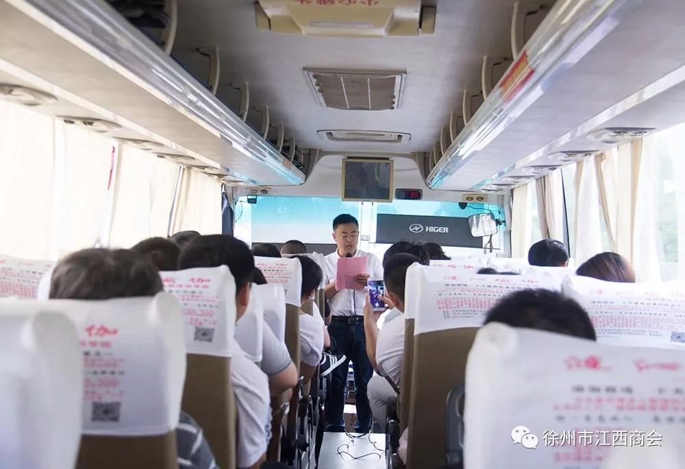亚虎官网客户端下载-电子游艺APP