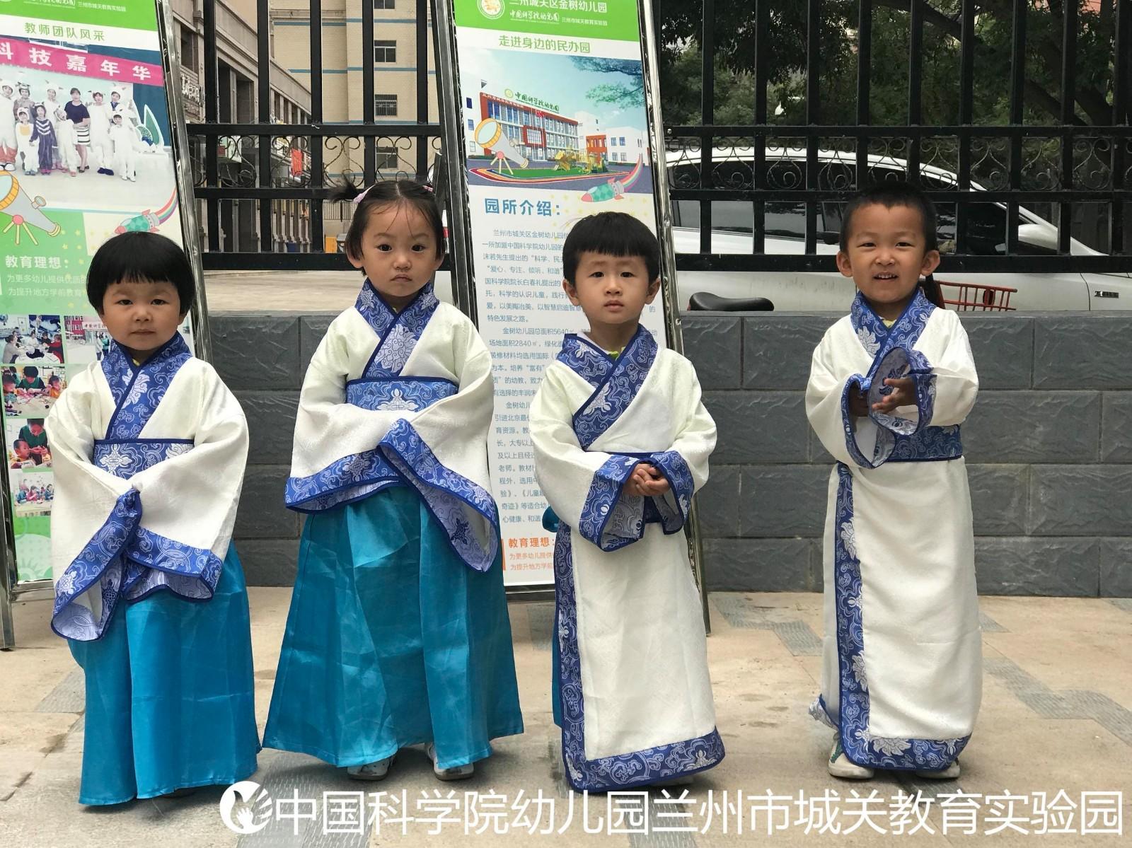 国学教育|创意美术-中国科学院幼儿园