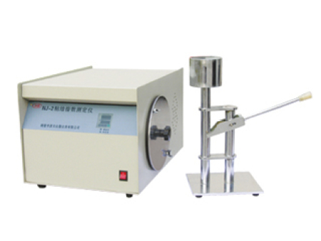 煤炭化驗儀器