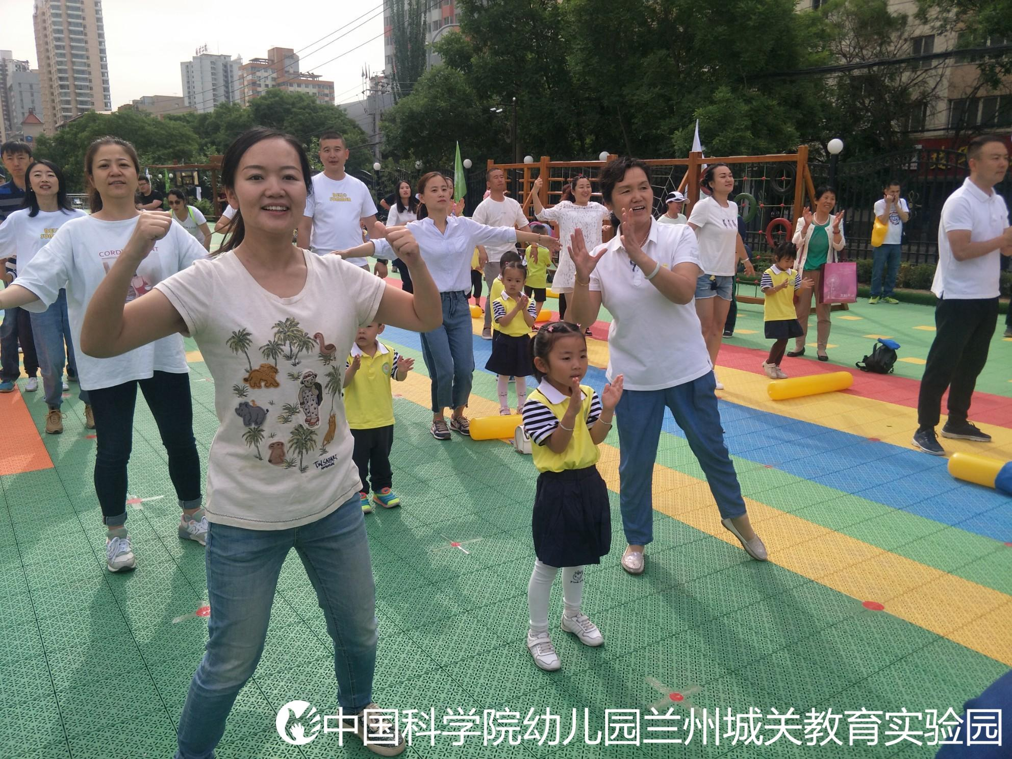 亲子课堂|创意美术-中国科学院幼儿园