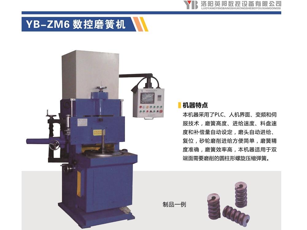 YB-ZM6 �悼啬セ�C.jpg