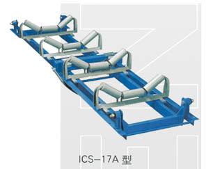 ICS-17A型电子皮带秤1.jpg