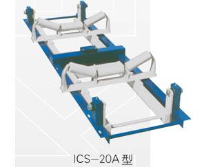 ICS-20A型电子皮带秤1.jpg
