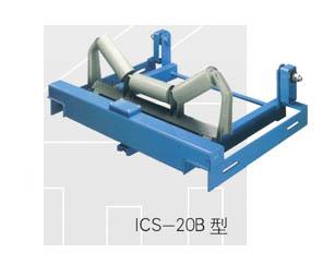 ICS-20B型电子皮带秤1.jpg