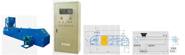 JGC-30型全封闭称重式胶带给料机1.jpg