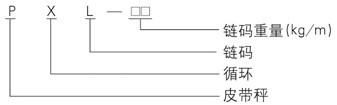 PXL型动态循环码校验装置2.jpg
