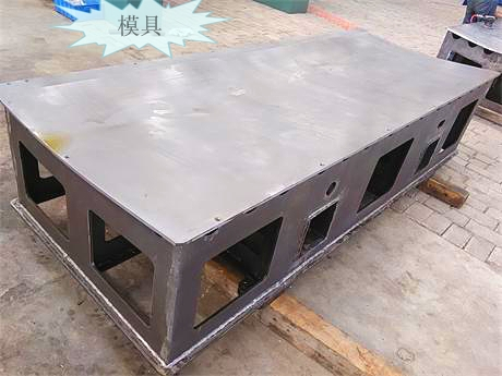 模具 零部件-西安攜信川精密工具制造有限公司