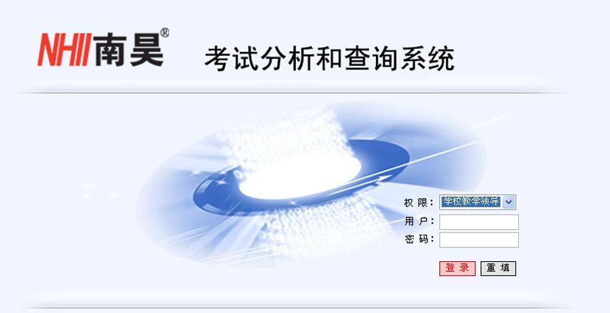 乌鲁木齐县网上阅卷系统 全新阅卷软件查看|产品动态-河北省南昊高新技术开发有限公司