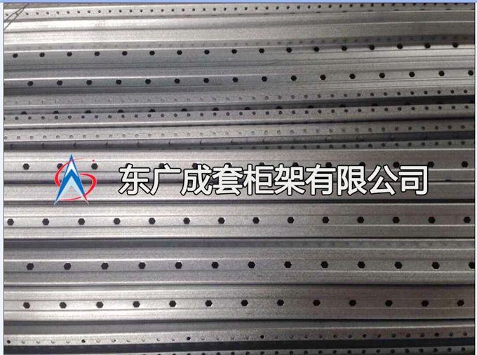 C型材|C型材系列-浙江东广成套柜架有限公司