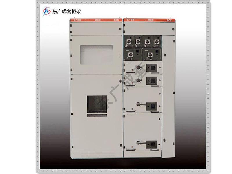 GCK低压抽出式开关柜|低压抽出式开关柜-浙江东广成套柜架有限公司