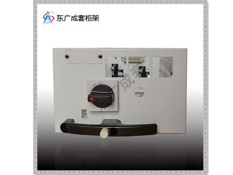 GCK MNS 抽屉柜配件|低压抽屉柜配件-浙江东广成套柜架有限公司