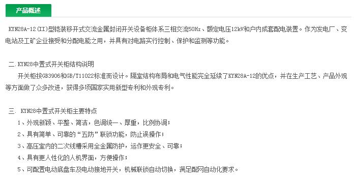 易胜博官网_易胜博娱乐城_易胜博网站