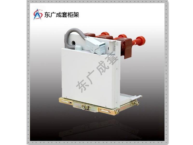 KYN28A-12中置柜配件|中置柜配件-浙江东广成套柜架有限公司
