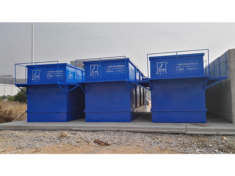 未标题-1_0035_100T食品行业一体化污水处理设备.jpg