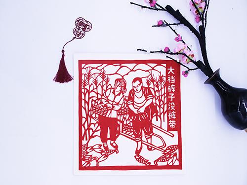 剪纸|剪纸-陕西匠心艺品非物质文化遗产传承有限公司官网