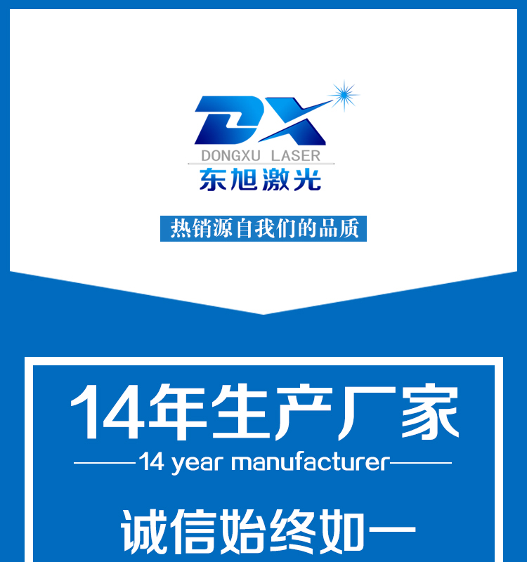DX-H1060|包装印刷行业-聊城市东旭激光设备有限公司