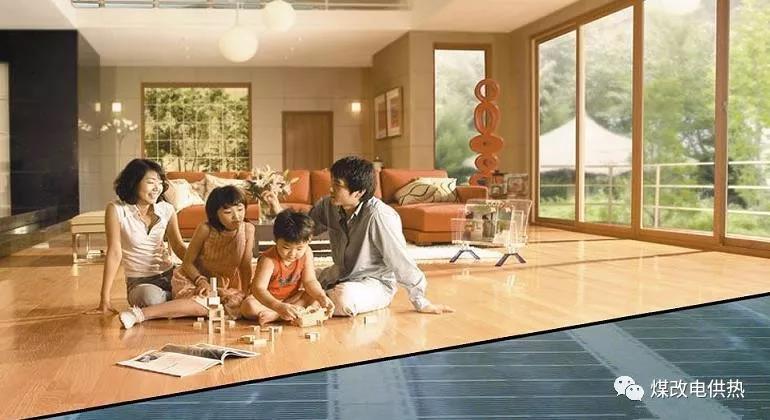 意昂碳纖維電地暖運行費用的分析|企業動態-甘肅太陽雨能源集團有限公司蘭州分公司