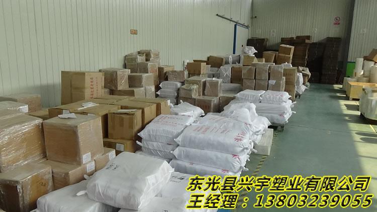 工艺流程|单页-东光县兴宇塑业有限公司