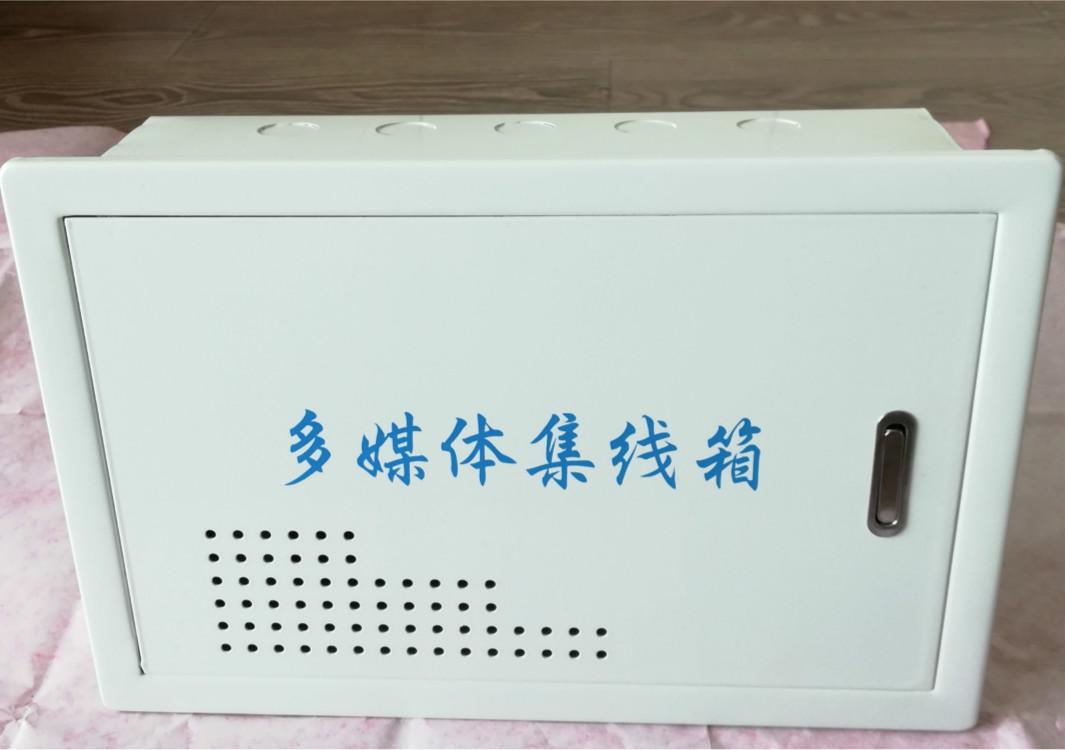 多媒体信息箱|多媒体信息箱-浙江开能电力科技有限公司