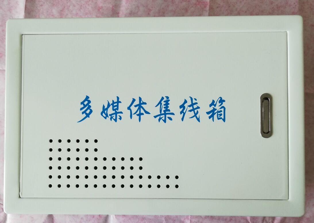多媒体信息箱 多媒体信息箱-浙江开能电力科技有限公司