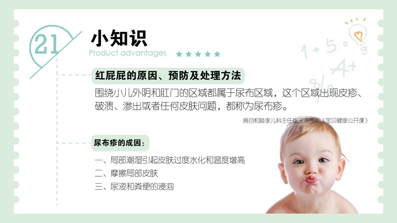 媽氏寶彩箱效果圖-紙尿褲XL 媽氏寶-湖北寶燦衛生用品有限公司